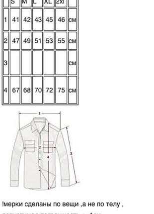 Рубашка мужская летняя figo 18023 с коротким рукавом5 фото