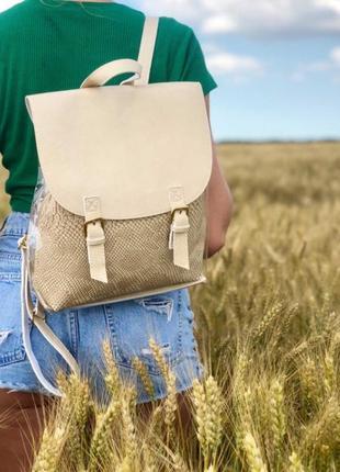 Рюкзак жіночий еко шкіра беж на літо