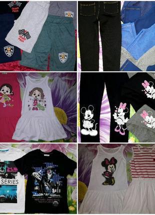 b10710439dacb Детская одежда из Турции (турецкая) 2019 - купить недорого детские ...