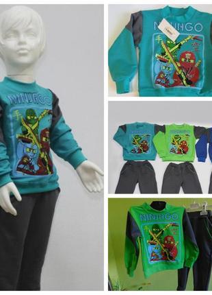 Спортивные костюмы для мальчиков ниндзяго