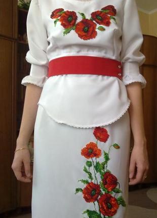 Вышиванка - костюм