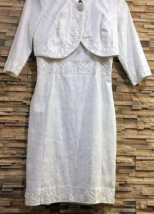 Костюм двойка платье футляр на бретелях+жакет\костюм молочного цвета