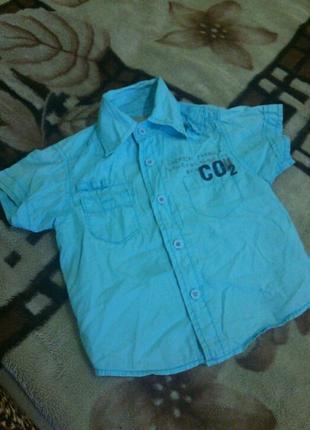 Рубашка с коротким рукавом на 2-2,5 года
