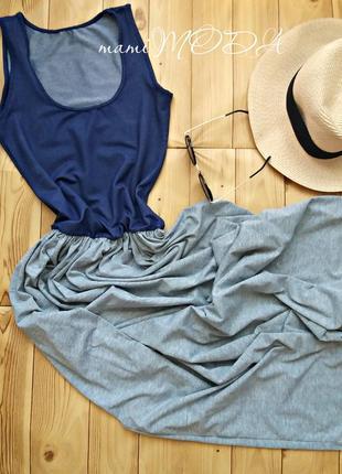 Летный сарафан в пол от fashion house