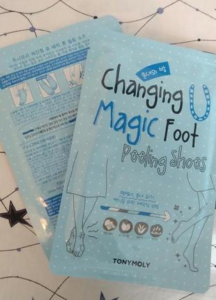 Чудо носочки-пилинг от tony moly, корея