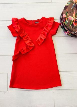 Next  эффектное красное платье с воланом