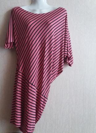 Платье ассиметрия-bershka-l