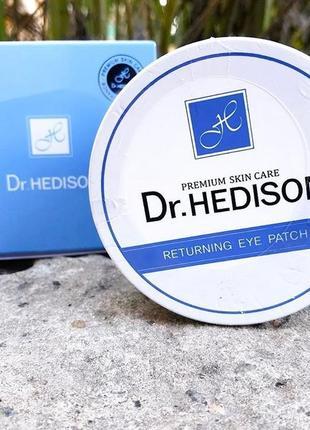 Гидрогелевые патчи dr.hedison