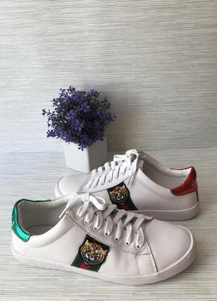Брендовые мужские кроссовки gucci