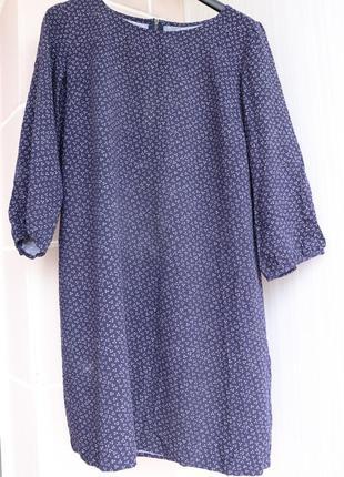 Платье темно синее в мелкий цветочек