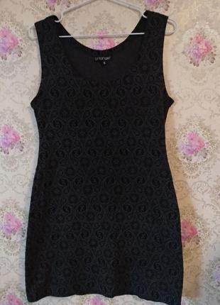 Красивое фактурное платье