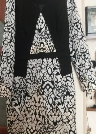 Стильное платье для леди