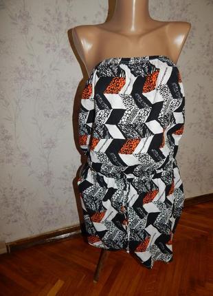 Matalan ромпер трикотажный стильный модный рм новый