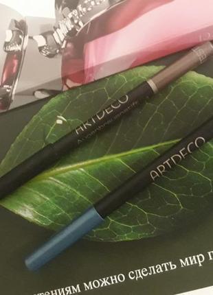 Лот олівців для очей artdeco ціна за 2шт