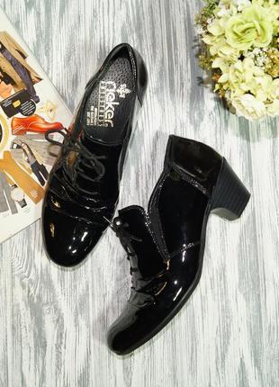 Rieker. кожа. красивые фирменные туфли на удобном каблучке