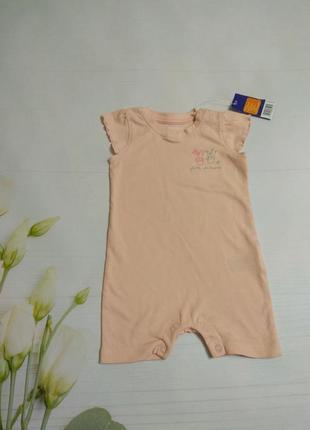 Пісочнік для дівчинки фірми lupilu.