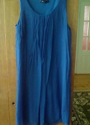 Летнее платье цвета электрик свободного кроя
