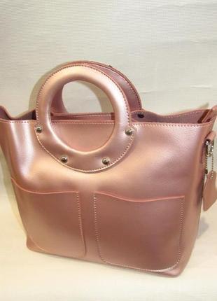 Стильная кожаная женская сумка с круглыми ручками розовая с отливом италия качественная