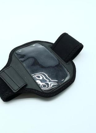 Спортивный чехол для телефона на запьястье