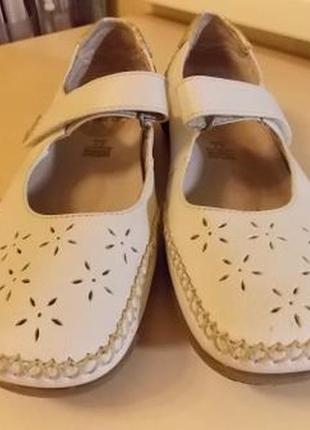 Немецкие туфли bonne