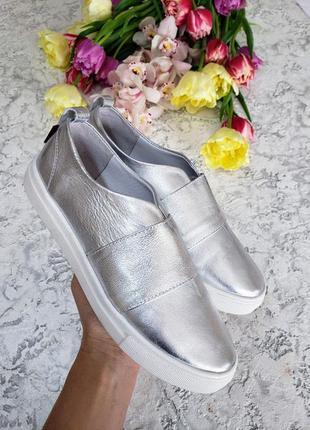 Слипоны из гладкой кожи серебро