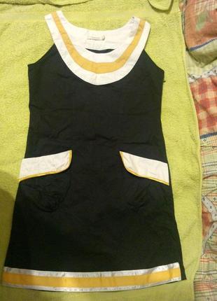 Lavand платье сарафан