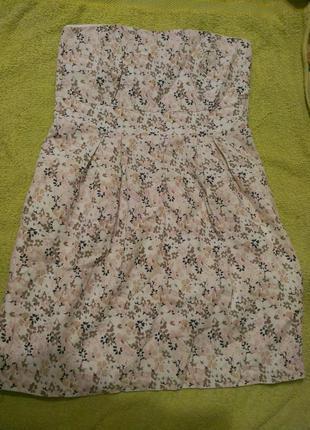 Vila платье сарафан