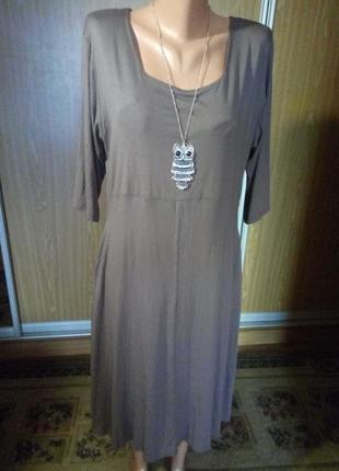 Классное,трикотажное платье