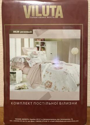 Новый двуспальный комплект постельного белья viluta2 фото