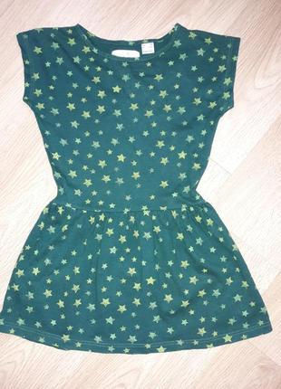 Милое, нежное, и удобное платье для девочки зеленого цвета. bonprix