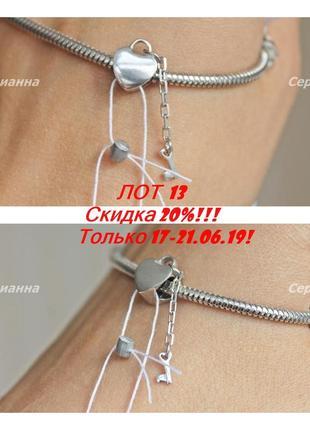 Лот 13) только 17-21.06.19 скидка 20%! серебряная бусина на пандору замок и ключик