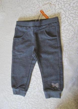 Штаны спортивные трикотажные, теплые на 9-12 месяцев ovs