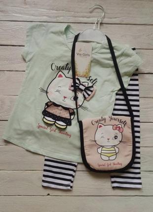 Комплект для девочек: футболка + трессы + сумочка