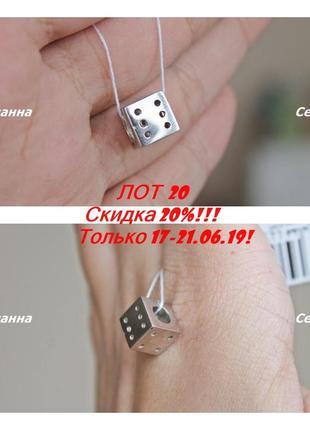 Лот 20) только 17-21.06.19 скидка 20%! серебряная бусина кубик для пандоры
