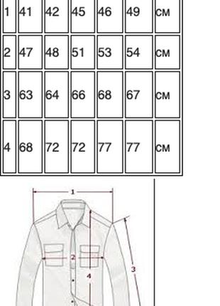 Рубашка мужская льняная figo 15276 с регулировкой рукава цвета в ассортименте10 фото