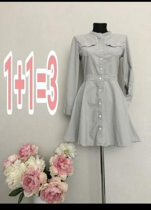 Вельветовое платье - рубашка gap