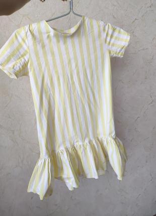 Платье летнее полоска