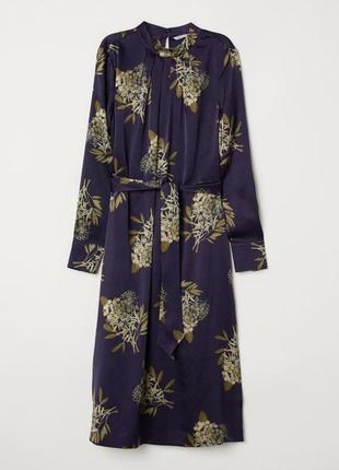 Платье, из шелкового атласа. h&m.