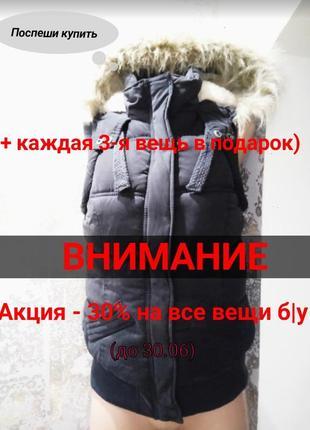 Uk 12|eur 40 зимний жилет с капюшоном на меховой подкладке new look
