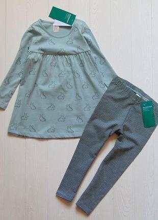 H&m. размер 1.5-2 года. новый шикарный комплект для девочки