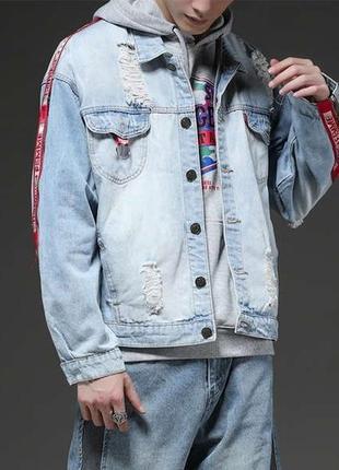 Мужская светло синяя рваная джинсовая курточка с замками на рукавах