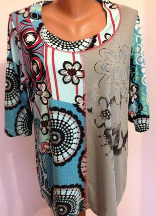 Фирменная  немецкая блузка . /46-48/brend ulla popken