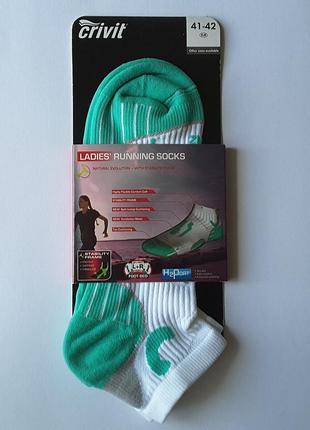 Суперспортивные носки для бега ,р.41-   42, crivit, германия