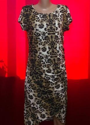 Платье тигрового принта
