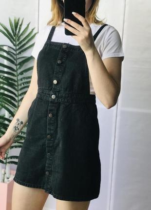 599fbb17 Модная женская одежда, купить в Киеве и Украине | Шафа