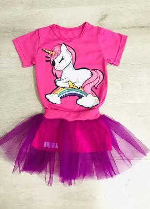 Комплект удлинненная футболка-туника и юбка фатиновая.
