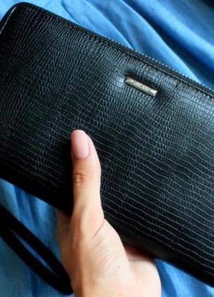 Черный кошелёк