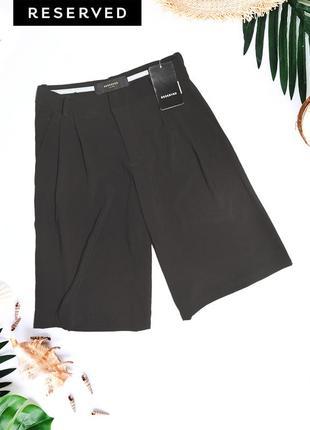 Кюлоны, широкие укороченные штаны с карманами reserved