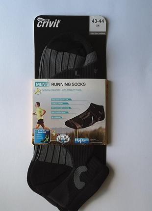 Суперспортивные носки для бега ,р.43 - 44 , crivit, германия