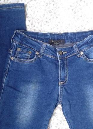 Обалденные теплые, зимние джинсы скинни, модные теплые и классные